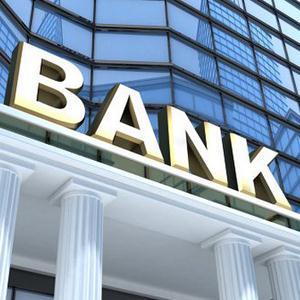 Банки Искитима