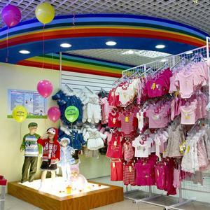Детские магазины Искитима