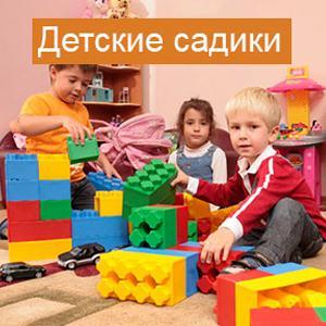 Детские сады Искитима