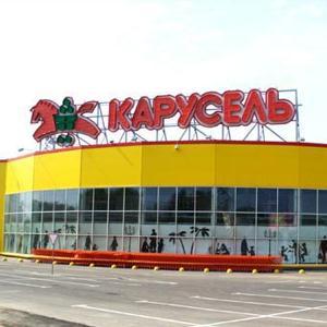 Гипермаркеты Искитима