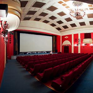 Кинотеатры Искитима