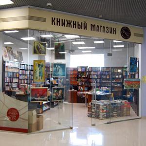 Книжные магазины Искитима