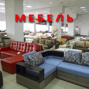 Магазины мебели Искитима