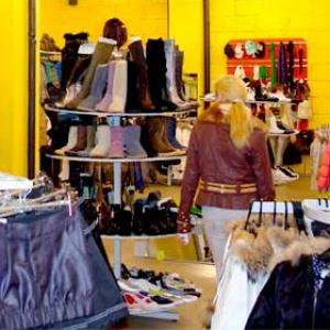 Магазины одежды и обуви Искитима