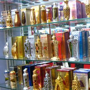 Парфюмерные магазины Искитима
