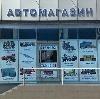 Автомагазины в Искитиме