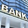 Банки в Искитиме