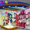 Детские магазины в Искитиме