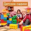 Детские сады в Искитиме