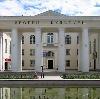 Дворцы и дома культуры в Искитиме
