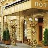 Гостиницы в Искитиме