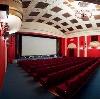 Кинотеатры в Искитиме