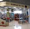 Книжные магазины в Искитиме