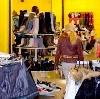 Магазины одежды и обуви в Искитиме