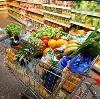 Магазины продуктов в Искитиме