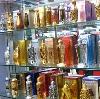 Парфюмерные магазины в Искитиме