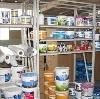 Строительные магазины в Искитиме