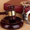 Суды в Искитиме