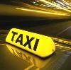 Такси в Искитиме