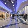 Торговые центры в Искитиме