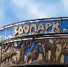 Зоопарки в Искитиме